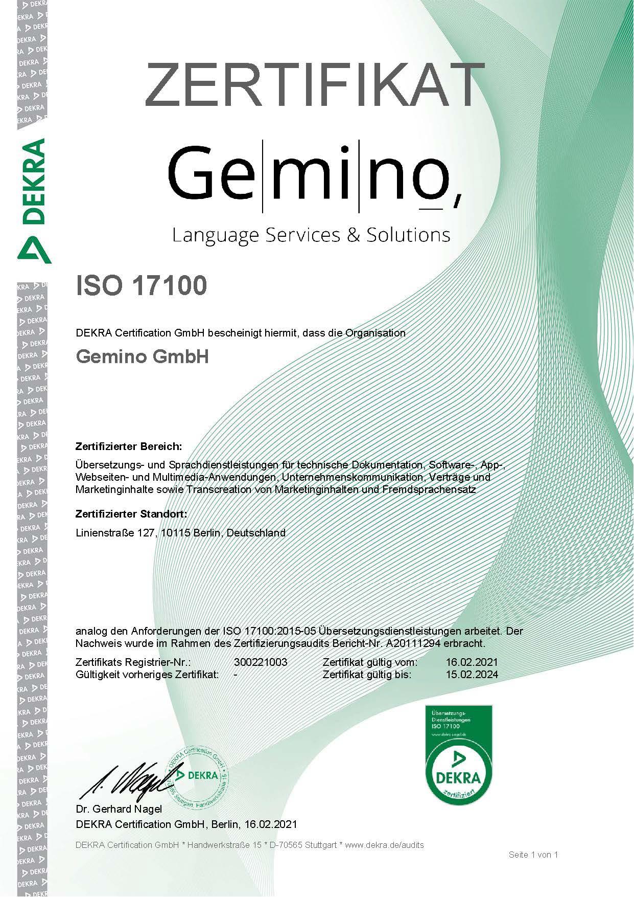 ISO 17100 Zertifizierung